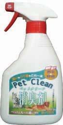 ペットクリーン500mlペット用除菌消臭剤スプレータイプ ペットの臭い おしっこ ペットシーツ 犬 ...