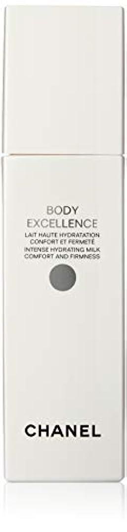 トライアスロン骨胸シャネル プレシジョンボディエクセレンスインテンスハイドレイティングミルク 200ml/6.8oz 200ml/6.8oz