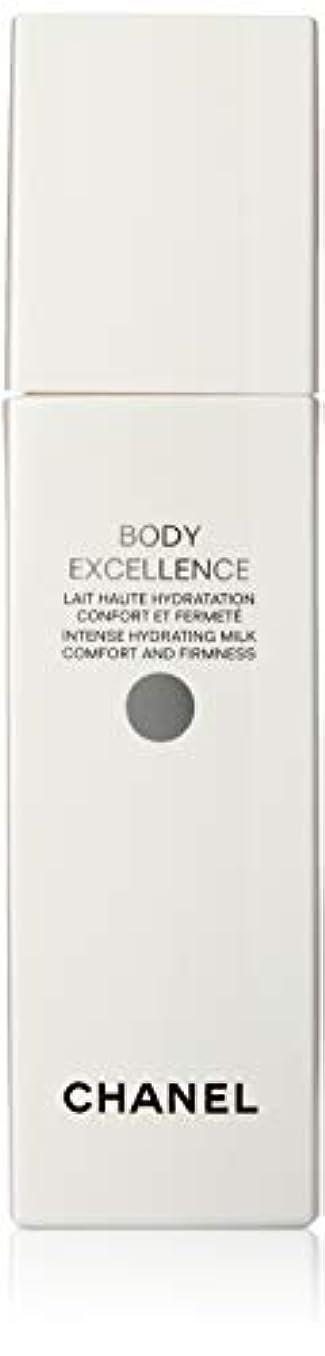 しゃがむ無許可頭痛シャネル プレシジョンボディエクセレンスインテンスハイドレイティングミルク 200ml/6.8oz 200ml/6.8oz