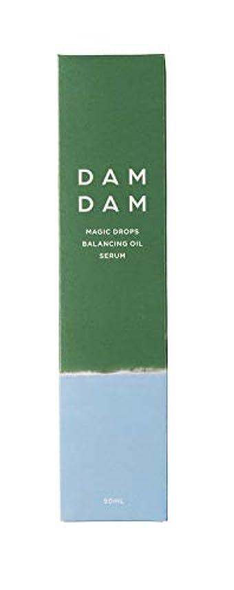エンコミウム再開すでにマジックドロップス バランシングオイルセラム
