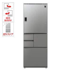 シャープ 551L 5ドア冷蔵庫(エレガントシルバー)SHARP プラズマクラスター冷蔵庫 どっちもドア SJ-WX55E-S