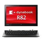 東芝 dynabook R82 P Windows 8.1 Pro Update搭載 Core M-5Y51 デジタイザー付き docomo LTE対応 PR82PBUDC67AD31