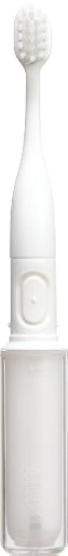 ラドンナ 携帯音波振動歯ブラシ mix (ミックス) MIX-ET ホワイト