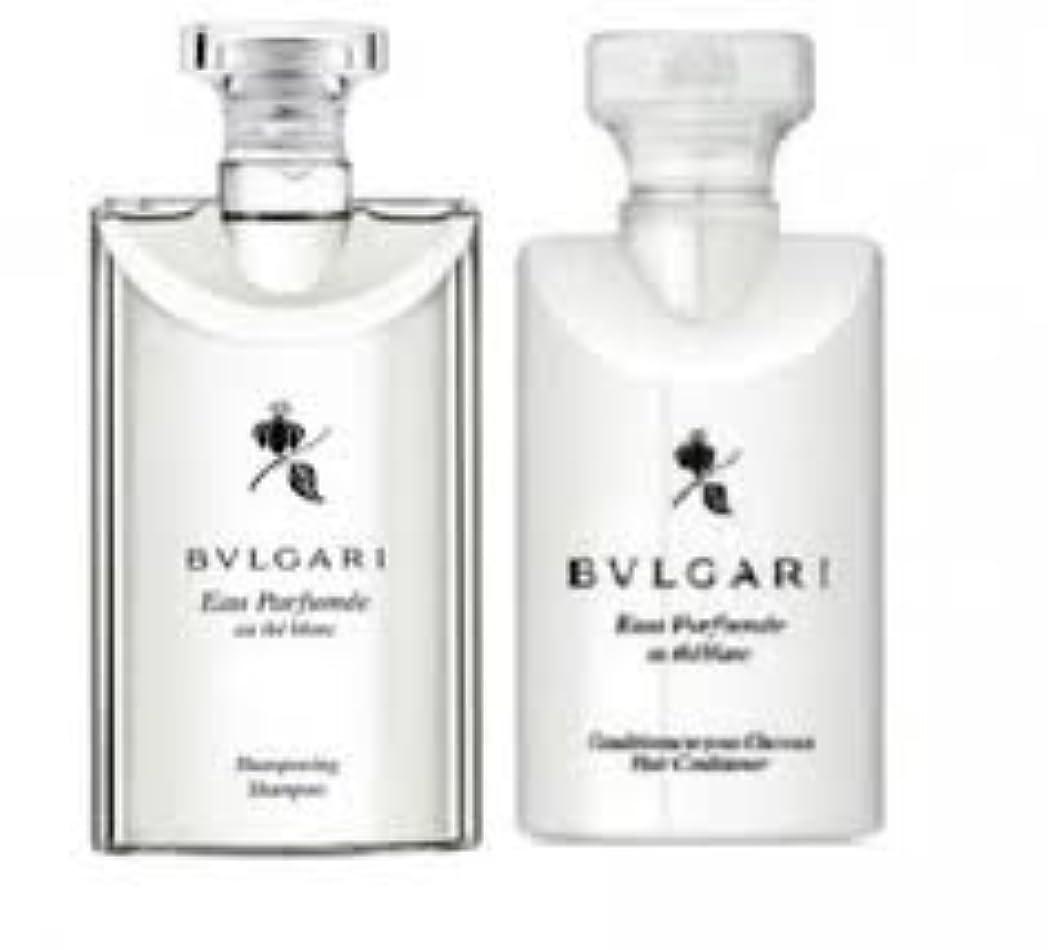 タバコとげのある寛解Bvlgari Eau Parfumee Au The Blanc (ブルガリ オー パフュ-メ オウ ブラン) 2.5 oz (75ml) シャンプー & ヘアーコンディショナー