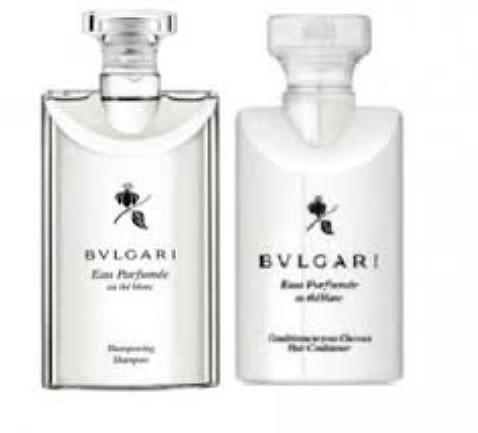芸術的会話重大Bvlgari Eau Parfumee Au The Blanc (ブルガリ オー パフュ-メ オウ ブラン) 2.5 oz (75ml) シャンプー & ヘアーコンディショナー
