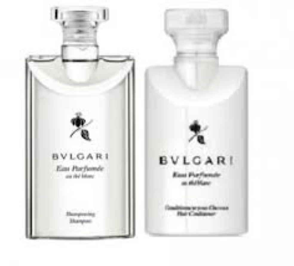 思いやり宇宙船おじいちゃんBvlgari Eau Parfumee Au The Blanc (ブルガリ オー パフュ-メ オウ ブラン) 2.5 oz (75ml) シャンプー & ヘアーコンディショナー