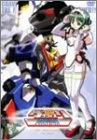 超重神グラヴィオン Vol.5 (限定版) [DVD]