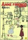 コミックス / 町田 ひらく のシリーズ情報を見る