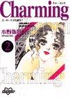 Charming 2 (ポケットコミックス)