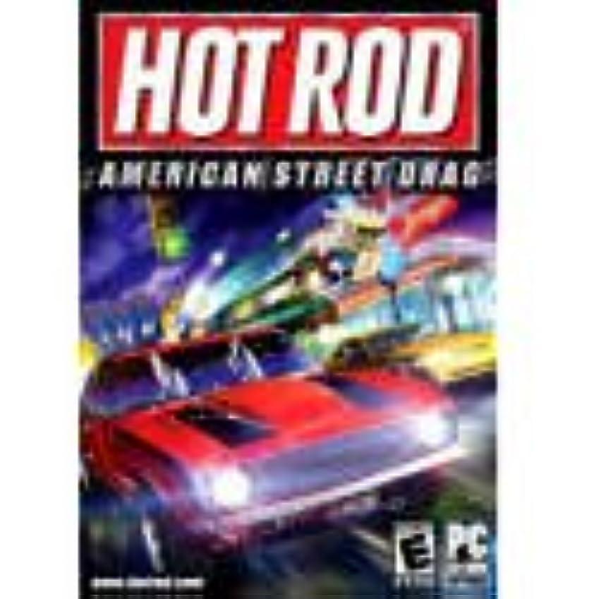 ホットロッド アメリカンストリートドラッグ