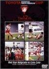 トヨタカップ 第12回 レッドスター・ベオグラード vs コロコロ [DVD]