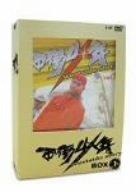 西街少年~Westside Story~ BOX I [DVD]