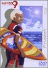 サイボーグ009「バトルアライブ8〜神々の来襲〜」limited editionVIII[AVBA-14353][DVD]