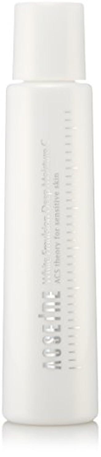 抗生物質より良いレルムホワイトエマルジョンディープモイスチュアC 170ml [並行輸入品]
