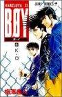 BOY ボーイ―HareluyaII (4) (ジャンプ・コミックス)