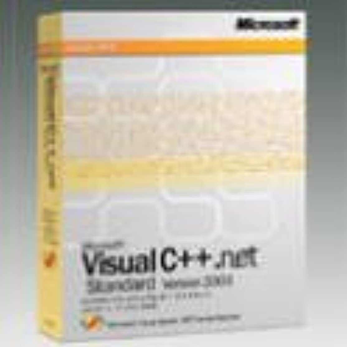 予定ツーリストエンジンMicrosoft Visual C++ .NET Standard Version 2003