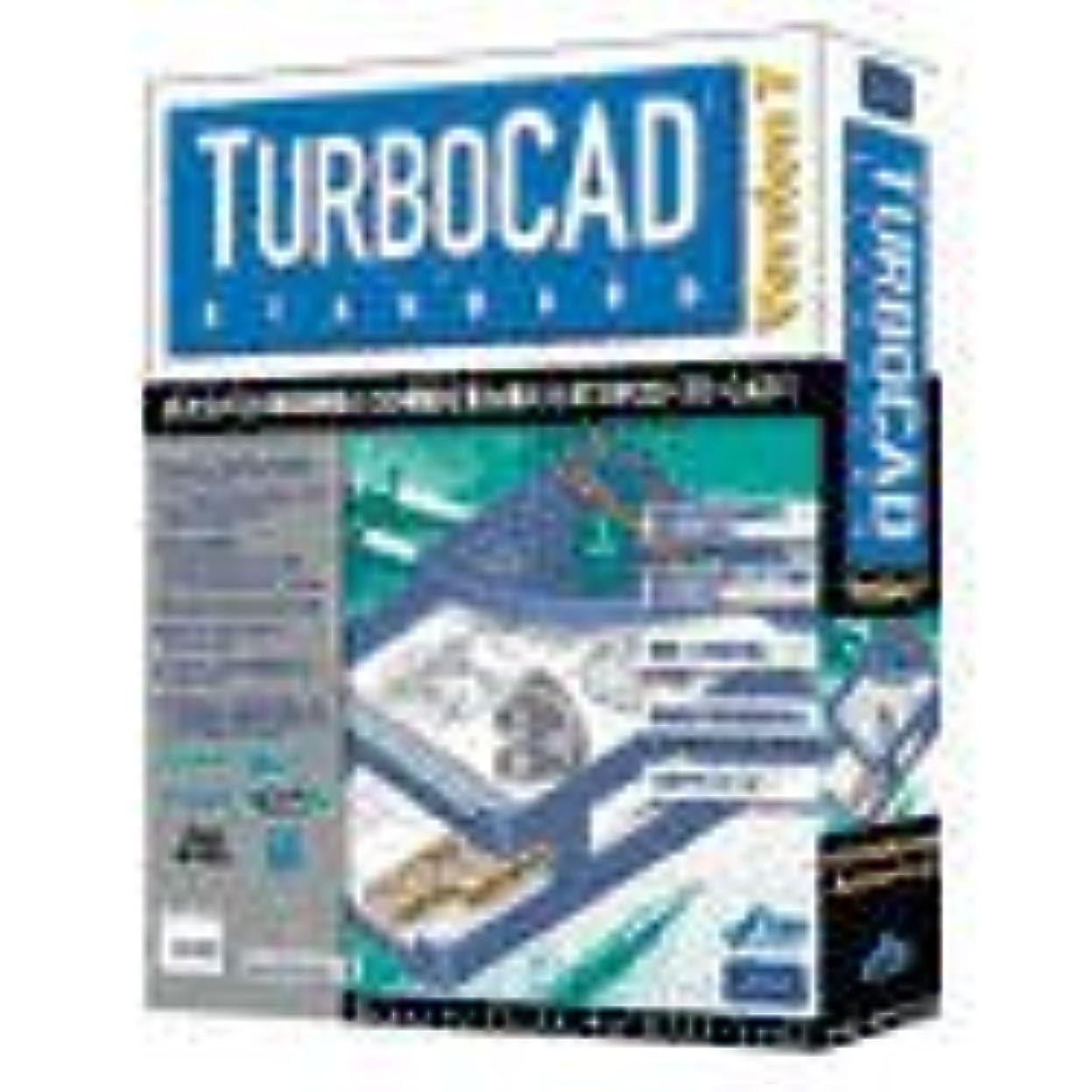 変形解凍する、雪解け、霜解け命令TurboCAD V7 Standard