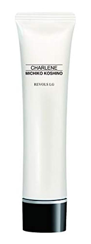援助する連帯スイング【集中美容液】レボルス リフティングジェル 無香料 35g