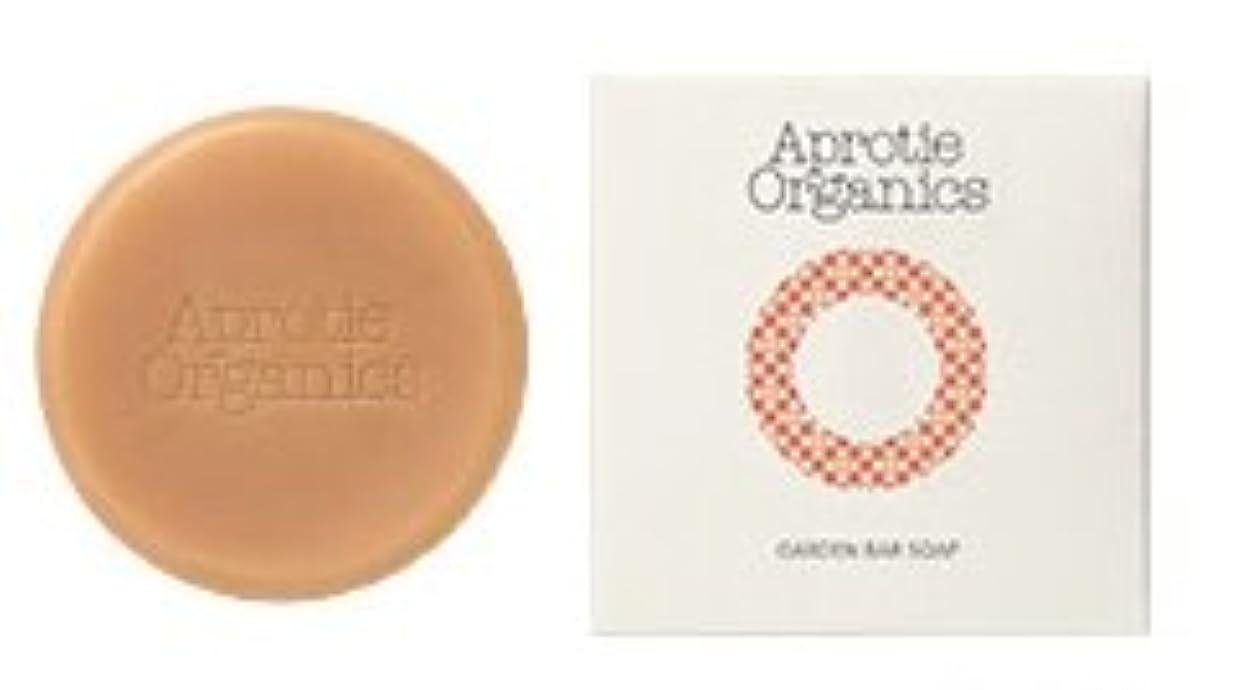 スタイル楕円形プレゼンティエンズ アプロティー オーガニック ガーデン バー ソープ Garden Bar Soap 化粧石けん