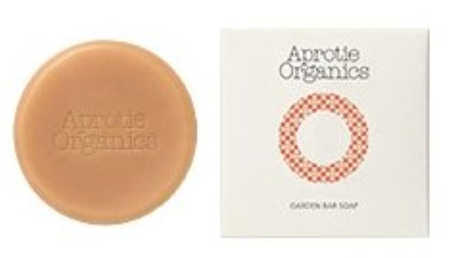 円形のメロントレーダーティエンズ アプロティー オーガニック ガーデン バー ソープ Garden Bar Soap 化粧石けん