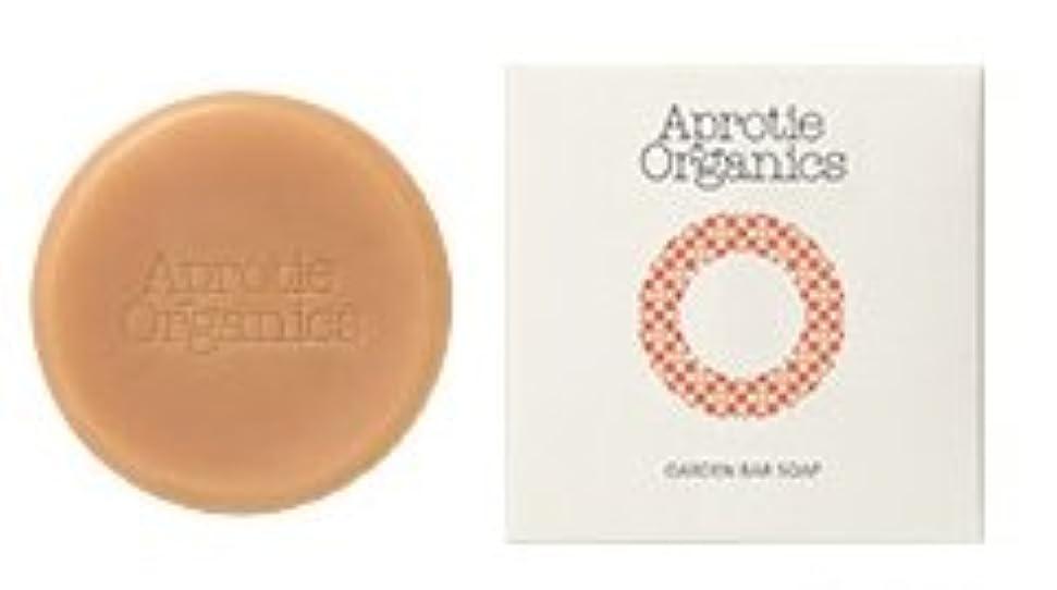 意識貼り直す自分を引き上げるティエンズ アプロティー オーガニック ガーデン バー ソープ Garden Bar Soap 化粧石けん