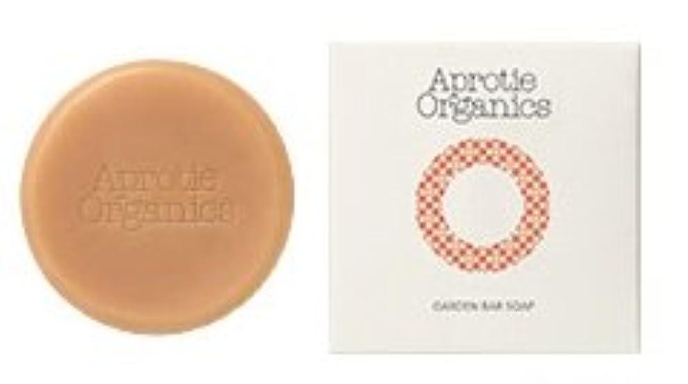 表示愛情深いアーティキュレーションティエンズ アプロティー オーガニック ガーデン バー ソープ Garden Bar Soap 化粧石けん