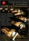 世紀のピアニストたちの共演〜ヴェルビエ音楽祭10周年記念ガラ・コンサート・ライヴ