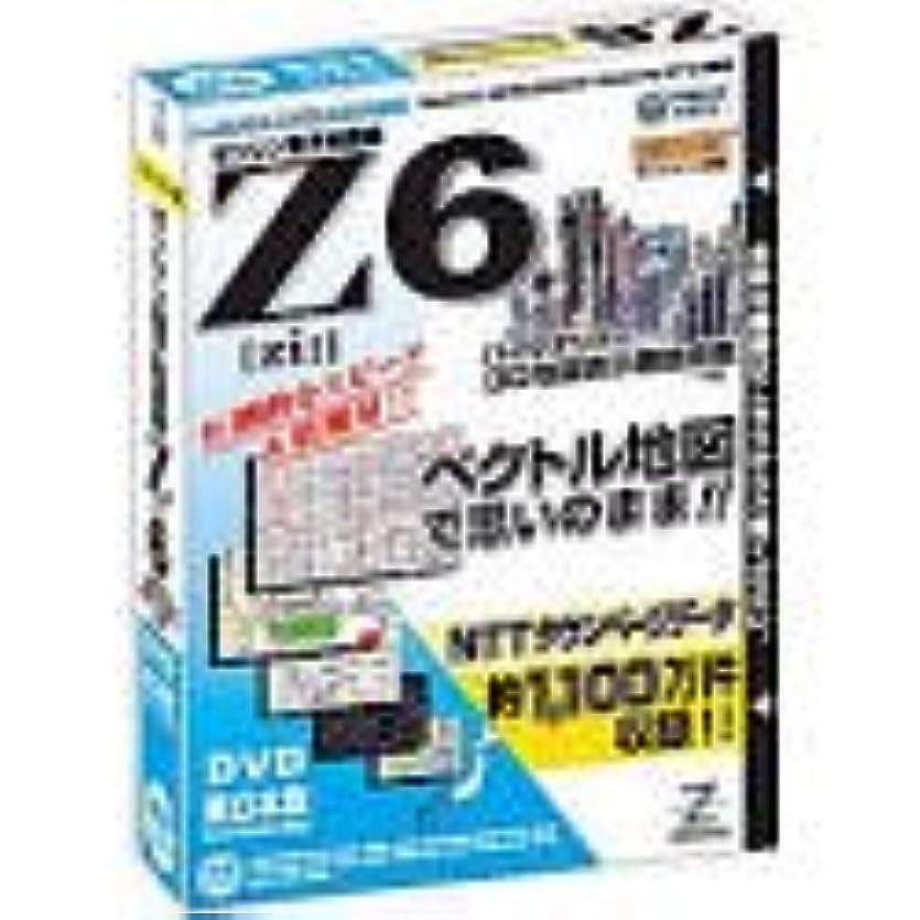 賢い寄稿者楽観ゼンリン電子地図帳Z 6 DVD東日本版