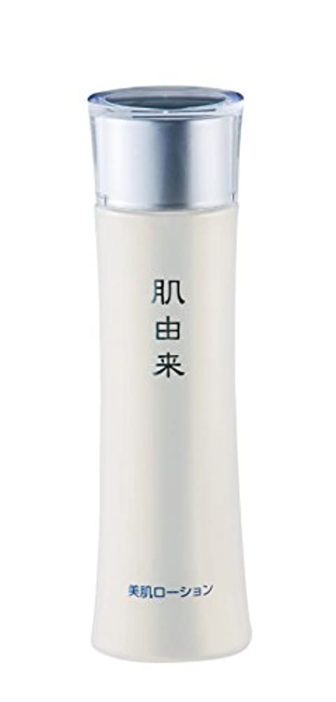 インチ製造業再生肌由来化粧品 美肌ローション 150ml