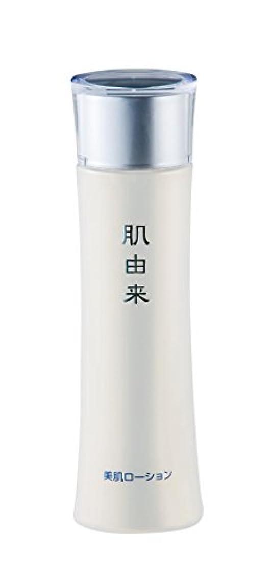 タフクスコ剪断肌由来化粧品 美肌ローション 150ml