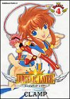 ANGELIC LAYER 第4巻