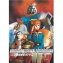 サンライズデジタルクロニクル Vol.2 機動戦士ガンダム