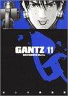 GANTZ 第11巻