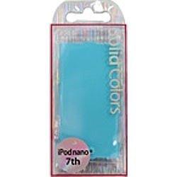 Solid Colors for iPod nano 7th generati ラデイウス RA-PU171C