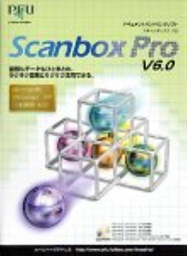 一貫性のない小説家粘着性Scanbox Pro V6.0