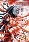 サイキックアカデミー 煌羅万象 Vol.4 [DVD]