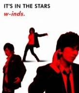 IT'S IN THE STARS(初回限定盤)(DVD付)