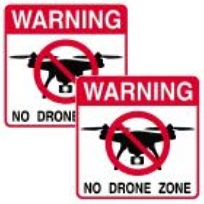 ドローンステッカー 大型 警告ステッカー ドローン 飛行撮影禁止 英語 屋外耐候素材 2枚セット