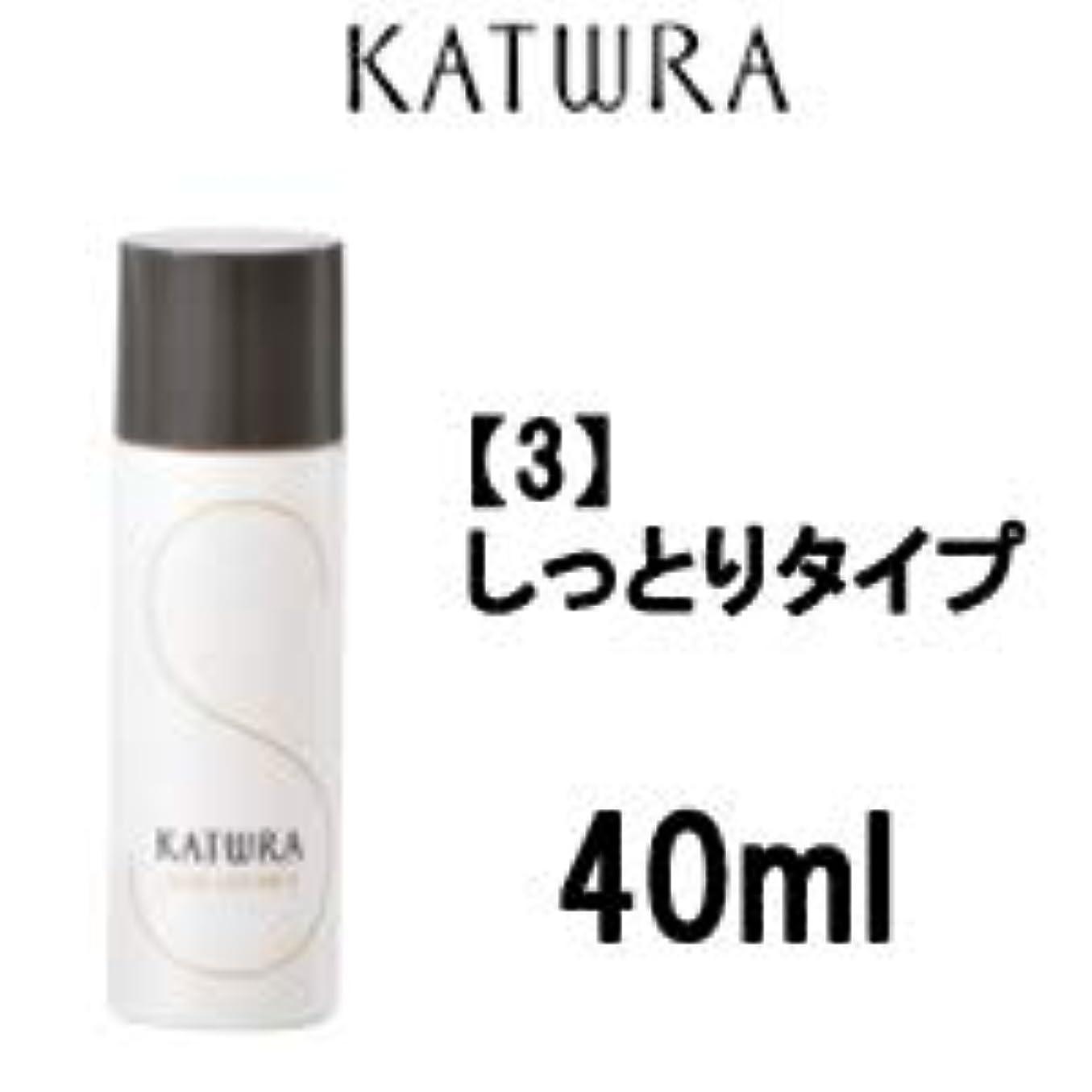 飢饉弓不正直カツウラ化粧品 スキンローションA 40ml (3 しっとりタイプ)