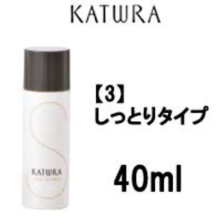 ブーム鈍い静的カツウラ化粧品 スキンローションA 40ml (3 しっとりタイプ)