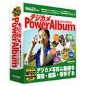 デジカメ PowerAlbum