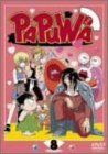 PAPUWA 第8巻 [DVD]