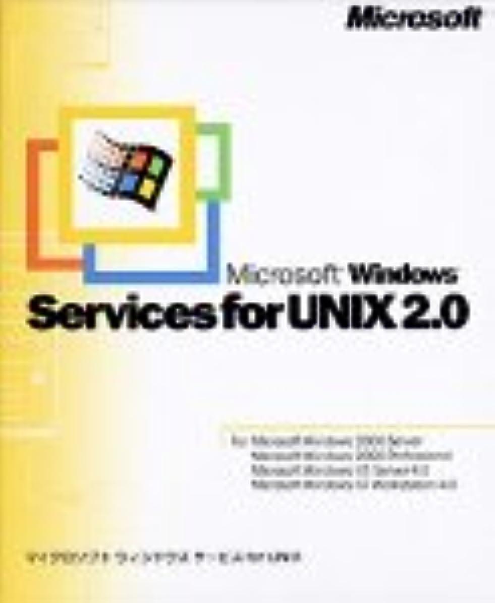 薄める船外トランザクション【旧商品】Microsoft Windows Services for UNIX 2.0