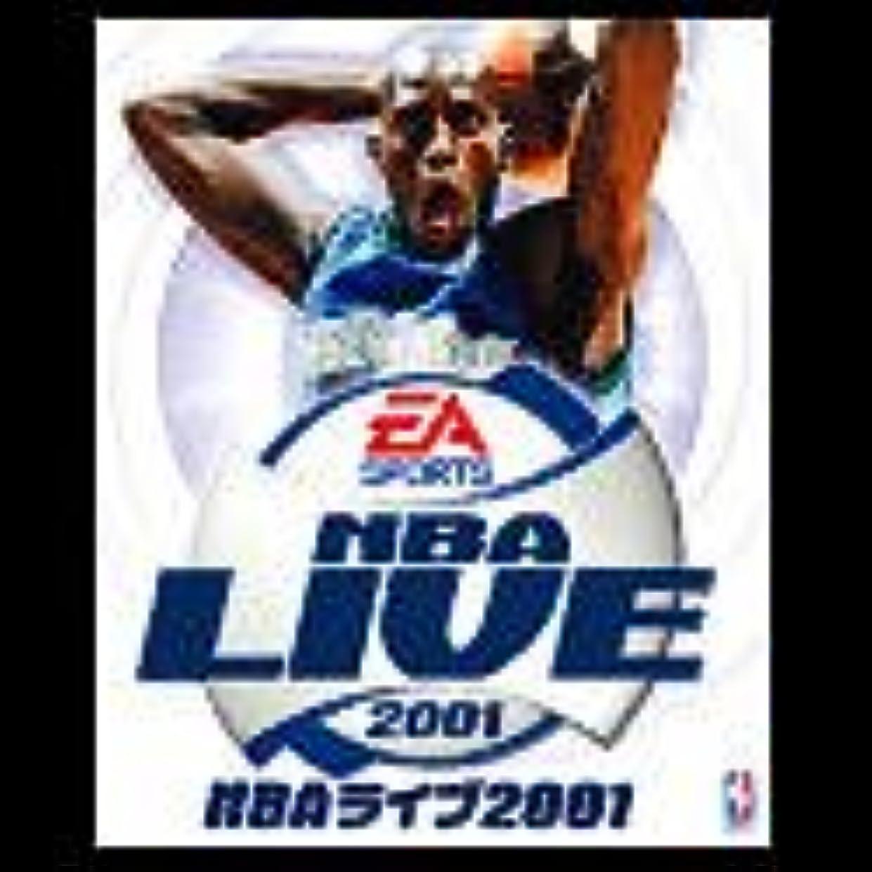 共和党モック洪水NBAライブ 2001