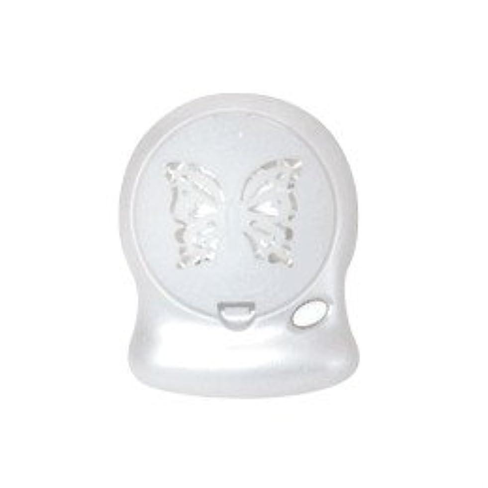 熱狂的な説得力のある故障中アロマブリーズ Nova Jill (蝶柄) ホワイト モバイルファン式芳香器