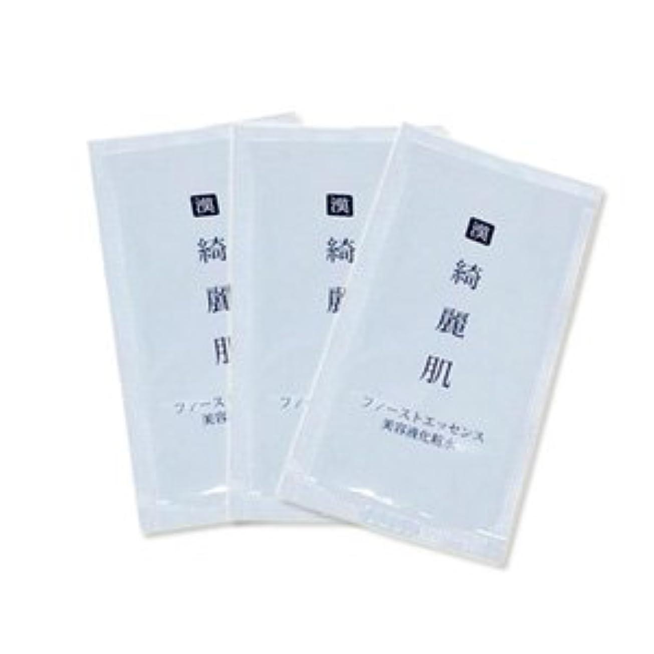 振幅サーマル言い訳ファーストエッセンス 美容液化粧水 3ml×3枚