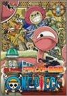 ONE PIECE フォースシーズン・アラバスタ・激闘篇 piece.1 [DVD]