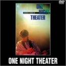 ONE NIGHT THEATER 横浜スタジアムライヴ1985 [DVD]