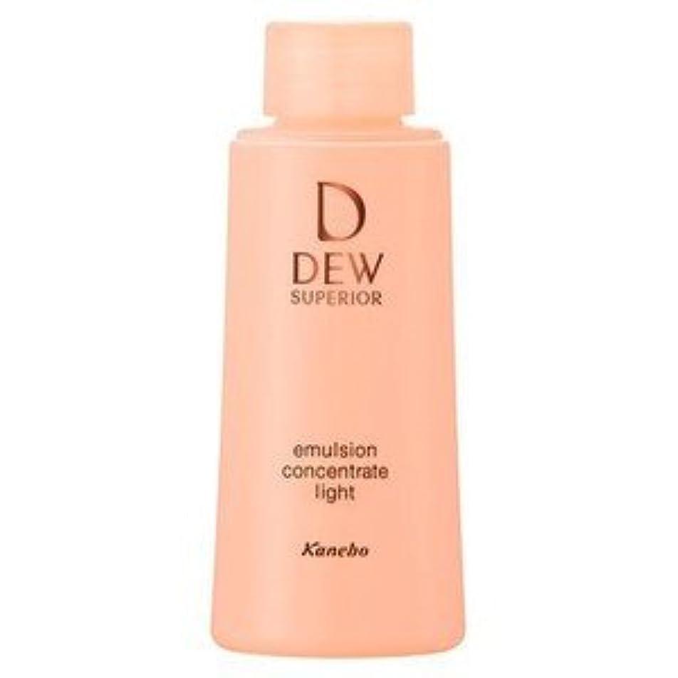 魔女法律により以上カネボウ DEW デュウ スペリア エマルジョンコンセントレート 100ml 乳液 (とてもしっとり) レフィル