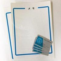 PaperandGoods KSノンW 白色吸着フィルム 762mmX50m 2本 3インチ紙管 受注生産品(003-4688) KSNW762-50-2 762mmX50m